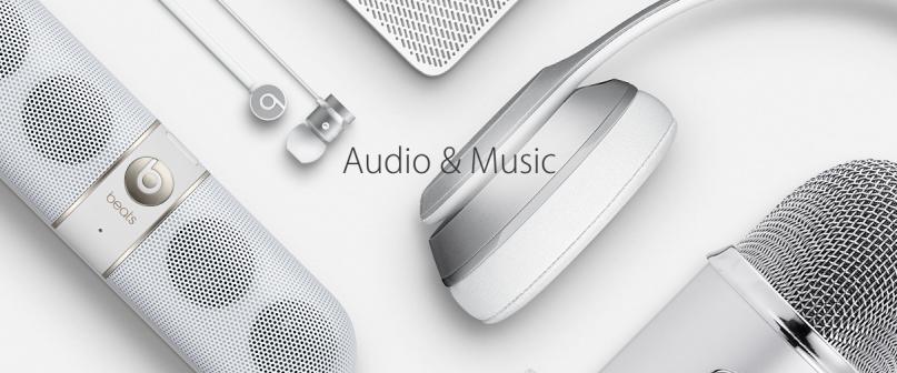 appleaudioandmusic